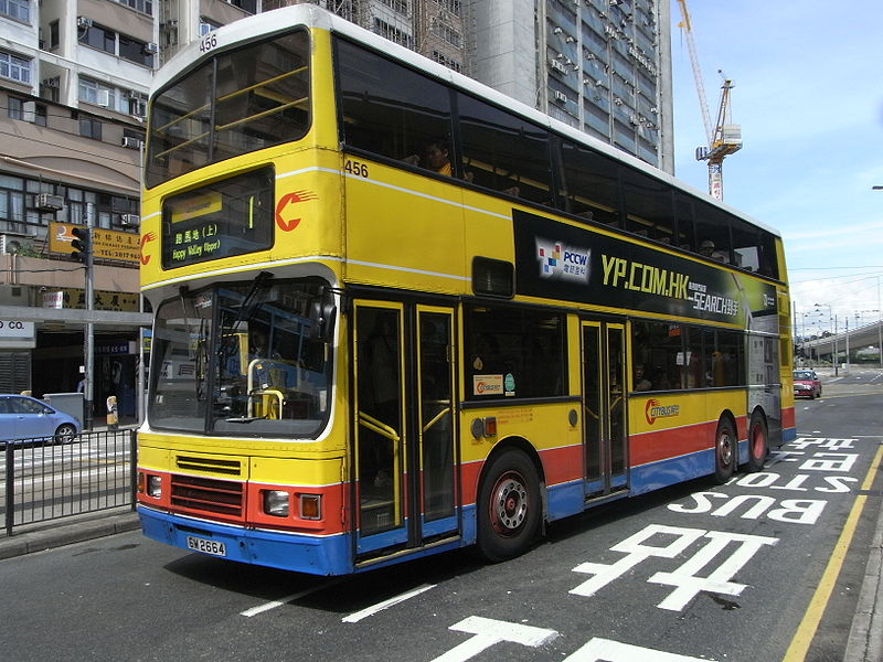 Bus services in Hong Kong - Wikipedia